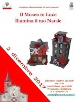 Il Museo in Luce. Illumina il tuo Natale'