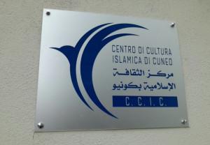 I controlli nelle Moschee fanno discutere il Consiglio comunale