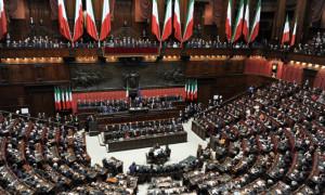 'Il Parlamento non ha più un ruolo definito e qualificato'