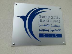 'Porte aperte' al Centro Islamico di Cuneo per la fine del Ramadan