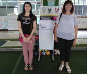 Una maestra cuneese insegue la sua 'vocazione' in Giappone