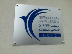 Ecco cosa è successo la settimana scorsa al Centro Islamico di Corso Gramsci