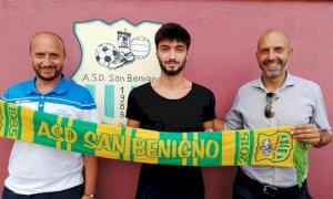 Calcio, nuovo colpo del San Benigno: preso Leandro Shehu