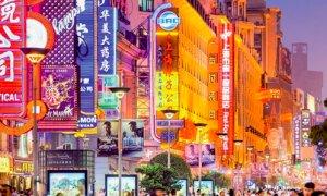 Cuneo, Confindustria lancia un webinar per le imprese interessate a sfondare nel mercato cinese