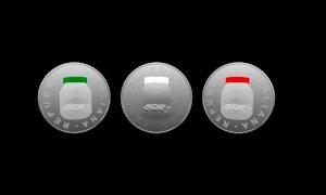 La Zecca dello Stato ha dedicato una moneta da collezione alla Nutella