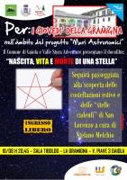 """A Gaiola storia, astronomia e musica nell'agosto dei """"Giovedì della Gramigna"""""""